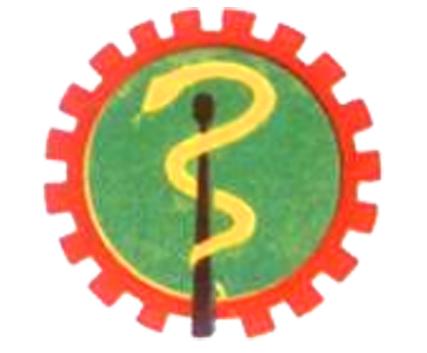 Logo du ministère de la santé du Burkina Faso